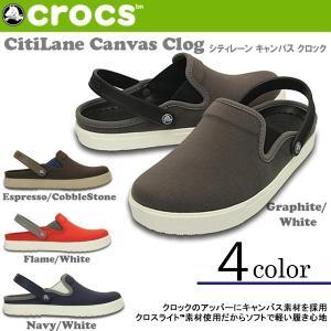 クロックス CROCS サンダル CitiLane Canvas Clog/crs16-016/メンズ クロックス/レディース クロックス/202832 【靴】 highball