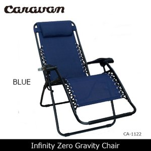 CARAVAN キャラバン Infinity Zero Gravity Chair CA-1122/BLUE 【FUNI】【CHER】 チェア 椅子 アウトドア キャンプ 運動会|highball