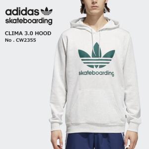 adidas/アディダス アディダスSB パーカー スケートボーディングCLIMA 3.0 HOOD ペールメランジ/カレッジエイトグリーン CW2355 CLIMALITE クライマライト highball