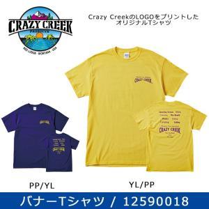 CRAZYCREEK クレイジークリーク Tシャツ バナーTシャツ 12590018 【メール便・代引不可】 highball