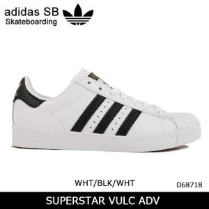 adidas/アディダス アディダスSB スニーカー SUPERSTAR VULC ADV スーパースター WHT/BLK/WHT D68718 【靴】 highball