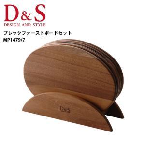 D&S ディーアンドエス お皿 木製 ブレックファーストボードセット MP1479/7|highball