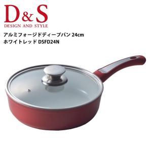 D&S ディーアンドエス フライパン アルミフォージドディープパン 24cm ホワイトレッド DSFD24N|highball