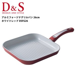 D&S ディーアンドエス フライパン アルミフォージドグリルパン 26cm ホワイトレッド DSFG26|highball