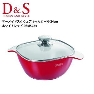 D&S ディーアンドエス 鍋 マーメイドスクウェアキャセロール 24cm ホワイトレッド DSMSC24|highball