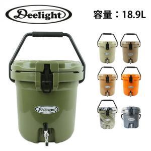 Deelight ディーライト Ice Bucket アイスバケツ 5ガロン ステンレス蛇口 【クーラーボックス/ウォータージャグ/保冷/アウトドア/キャンプ】|highball