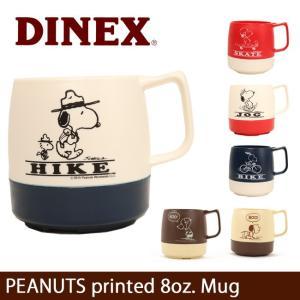 DINEX/ダイネックス マグカップ PEANUTS printed 8oz. Mug スヌーピー|highball