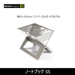 directdesigns ダイレクトデザイン ノートブック SS NBSS 【BBQ】【GLIL】 グリル highball