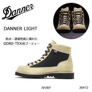 DANNER/ダナー DANNER LIGHT ダナーライト IVORY 30472 【靴】 マウンテンブーツ トレッキングブーツ|highball