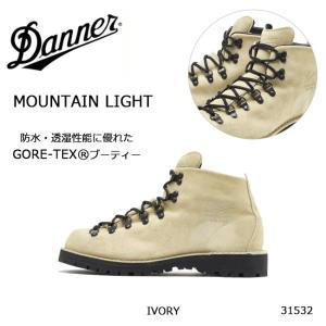DANNER/ダナー MOUNTAIN LIGHT マウンテンライト IVORY 31532 【靴】 マウンテンブーツ トレッキングブーツ|highball