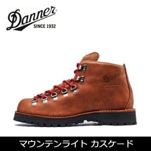 DANNER/ダナー MOUNTAIN LIGHT CASCADE マウンテンライト カスケード 【靴】 マウンテンブーツ トレッキングブーツ|highball