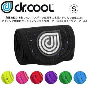 Dr.Cool ドクタークール サポーター SMALL WRAP 手首・足首・頭部|highball