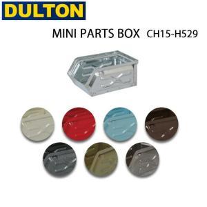 DULTON/ダルトン 収納ボックス MINI PARTS BOX CH15-H529|highball