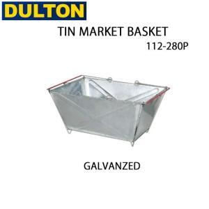 DULTON/ダルトン 収納ボックス TIN MARKET BASKET 112-280P|highball
