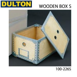 DULTON/ダルトン 収納ボックス WOODEN BOX S 100-226S|highball
