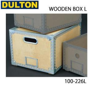 DULTON/ダルトン 収納ボックス WOODEN BOX L 100-226L|highball