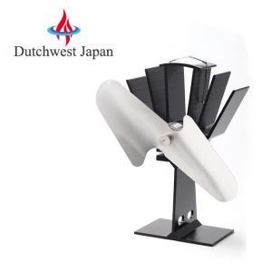 Dutchwest Japan ダッチウエストジャパン ストーブファン SF-800N 【アウトドア/薪ストーブ/ファン】 highball