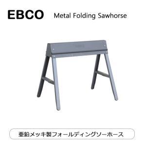 EBCO テーブル土台 Metal Folding Sawhorse メタル フォルディング ソーホース 3239|highball