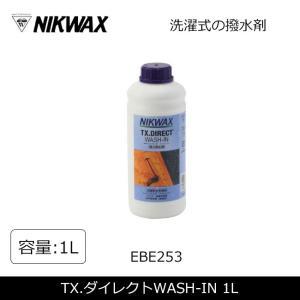 NIKWAX ニクワックス TXダイレクトWASH-IN 1L EBE253 【雑貨】 撥水剤 防水透湿生地用 ウェア テント|highball