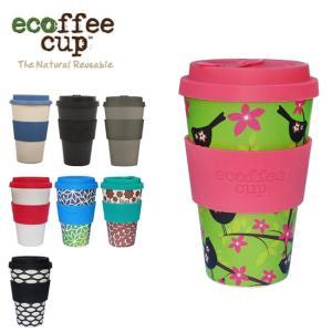 ecoffee cup エコーヒーカップ タンブラー ecoffee cup 400ml / 6001 【ZAKK】【雑貨】コップ マイカップ コーヒーカップ おしゃれ オフィス アウトドア|highball