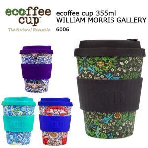 ecoffee cup エコーヒーカップ タンブラー ecoffee cup 355ml WILLIAM MORRIS GALLERY / 6006 【ZAKK】【雑貨】コップ カップ コーヒー おしゃれ アウトドア|highball