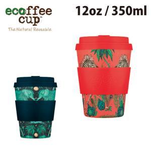 ecoffee cup エコーヒーカップ Emma.J.Shipley エマ・J・シプリー 12oz 6506 【タンブラー/マイコップ/オフィス/アウトドア】|highball