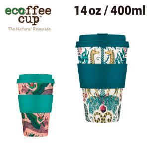 ecoffee cup エコーヒーカップ Emma.J.Shipley エマ・J・シプリー 14oz 6505 【タンブラー/マイコップ/オフィス/アウトドア】|highball