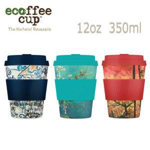 ecoffee cup エコーヒーカップ Van Gogh ヴァン ゴッホ 12oz 350ml 6502 【タンブラー/マイコップ/オフィス/アウトドア】|highball