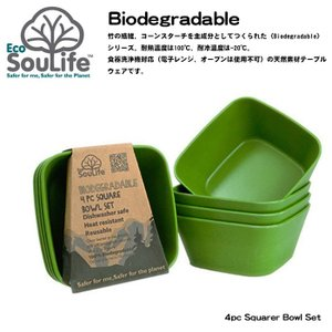 EcoSoulife/エコソウライフ ボウルセット/4pc Squarer Bowl Set /Biodegradable /14751|highball