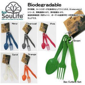 EcoSoulife/エコソウライフ カトラリー/3pc Cutlery Set/Biodegradable /14761/14762/14763/14764/14765/14766|highball