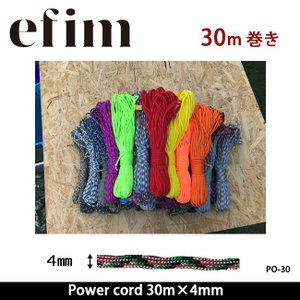 efim エフィム コード Power cord 30m×4mm PO-30 【TENTARP】【TARP】【TZAK】テント キャンプ|highball