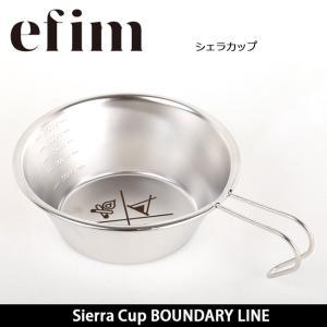 efim エフィム シェラカップ Sierra Cup BOUNDARY LINE シェラカップ BL-SC-1 【BBQ】【COOK】キャンプ アウトドア|highball