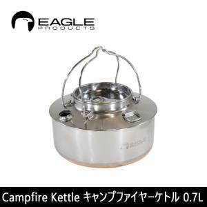 EAGLE Products イーグルプロダクツ Campfire Kettle キャンプファイヤーケトル 0.7L 【BBQ】【CKKR】 ケトル やかん アウトドア キャンプ BBQ|highball