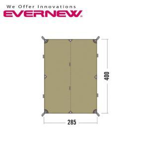 EVERNEW エバニュー Tarp TC4 ECQ204 【アウトドア/キャンプ/タープ】|highball