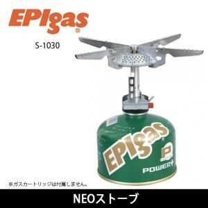 EPI イーピーアイ ストーブ NEO STOVE NEOストーブ S-1030 【BBQ】【GLIL】ストーブ アウトドア ガスストーブ キャンプ 登山|highball