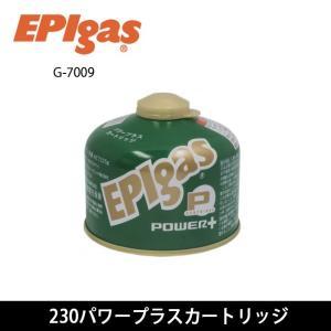 EPI イーピーアイ ガスカートリッジ 230パワープラスカートリッジ G-7009 【BBQ】【GLIL】ガスカートリッジ ガスストーブ アウトドア キャンプ 登山|highball