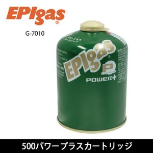 EPI イーピーアイ ガスカートリッジ 500パワープラスカートリッジ G-7010 【BBQ】【GLIL】ガスカートリッジ ガスストーブ アウトドア キャンプ 登山|highball