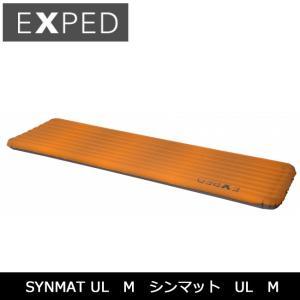エクスペド EXPED マット SYNMAT UL M シンマット UL M 395264 【TENTARP】【MATT】アウトドア キャンプ 登山  テントアクセサリー|highball