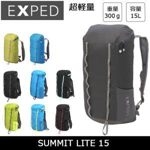 エクスペド EXPED SUMMIT LITE 15 396052 【カバン】 バックパック 15L アルペン 軽量|highball