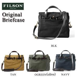 FILSON/フィルソン  Original Briefcase 70256 /コンピューターバッグ ビジネスバッグ 書類かばん 手提げ 日本正規品|highball