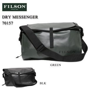 FILSON/フィルソン  DRY MESSENGER 70157 / 日本正規品|highball