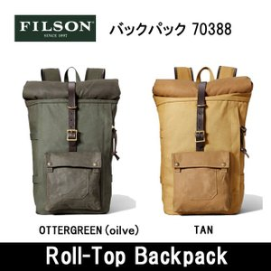 FILSON/フィルソン バックパック Roll-Top Backpack 70388 日本正規品|highball