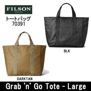 FILSON/フィルソン トートバッグ Grab 'n' Go Tote - Large 70391 日本正規品|highball