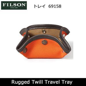 FILSON/フィルソン  トレイ  Rugged Twill Travel Tray 69158 日本正規品|highball