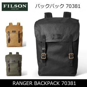 FILSON/フィルソン バックパック RANGER BACKPACK 70381 【カバン】日本正規品|highball