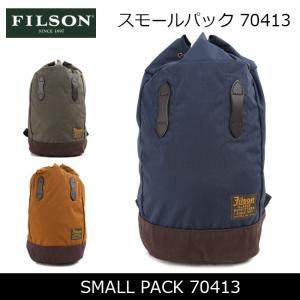 FILSON/フィルソン バックパック SMALL PACK 70413 【カバン】日本正規品|highball