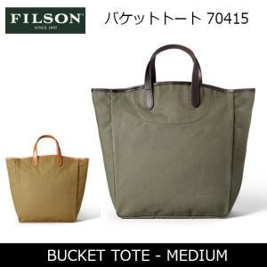 FILSON/フィルソン トートバッグ BUCKET TOTE-MEDIUM 70415 【カバン】日本正規品|highball