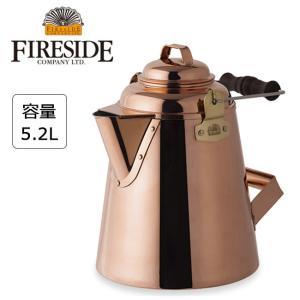 FIRESIDE ファイヤーサイド グランマーコッパーケトル(大) 【BBQ】【CKKR】 ケトル やかん アウトドア キャンプ highball