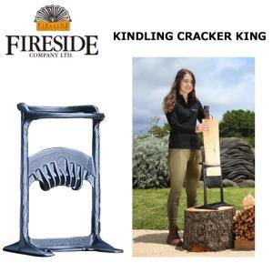 FIRESIDE ファイヤーサイド キンドリングクラッカー キング KINDLING CRACKER KING 72010 【BBQ】【CZAK】焚き付け 焚き火 薪ストーブ 暖炉 アウトドア highball