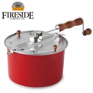 FIRESIDE ファイヤーサイド ポップコーンポッパー カラーチェンジ Popcorn-popper Color change 26011 【アウトドア BBQ】 highball